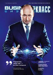 Апрель 2013 / № 04