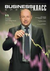 Декабрь 2012 /№12 (36)