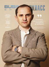 Июль 2013 / №07 (43)