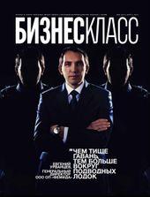 Март 2014 / № 03 (64)