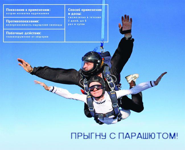 Павел Кислицын, учредитель ООО «Баграм-345»